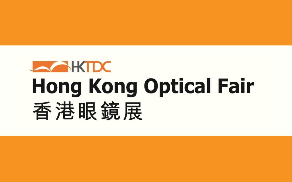 THE 27TH HONG KONG INTERNATIONAL OPTICAL FAIR